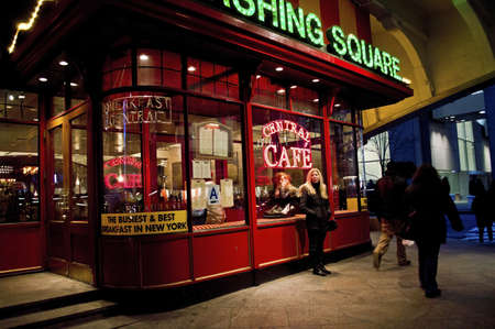 pershing: The Central Cafe in Pershing Square across from Grand Central Terminal in Manhattan on February 1st, 2013.