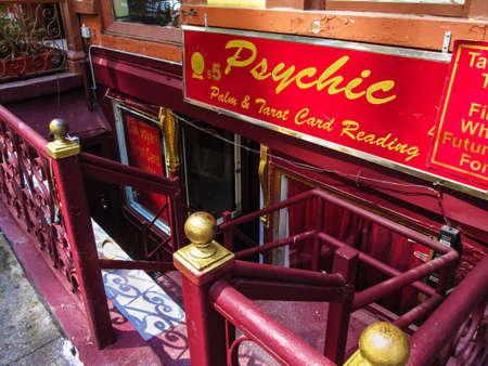 psiquico: Una tienda de lectura psíquica Fron t en Manhattan