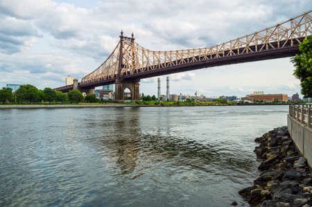 ed: A view of the Ed Koch Queensboro Bridge over the East River looking towards Long Island City