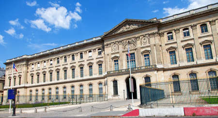 academie: Big building in Paris Stock Photo