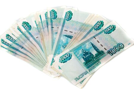 pack string: pack of russian money isolated on white