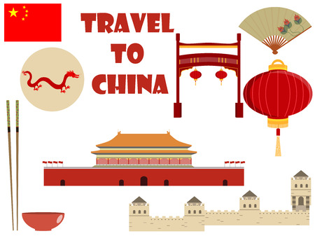 China. Travel. Set sights and symbols. Vector illustration. Vectores