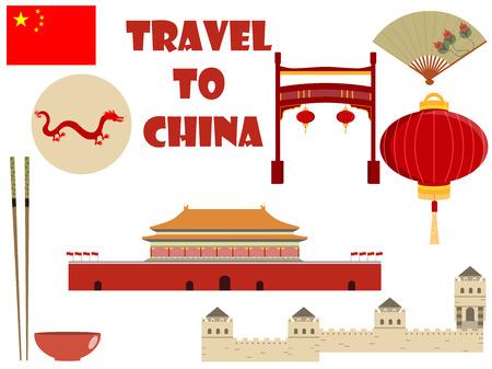 China. Travel. Set sights and symbols. Vector illustration. Illustration