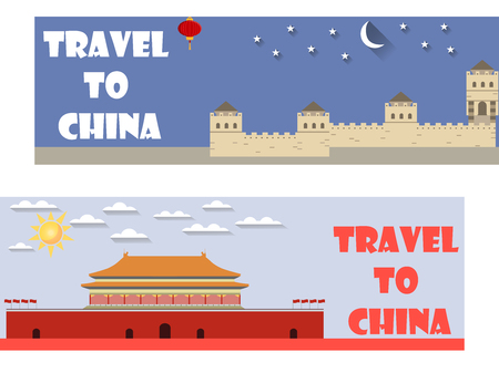 great wall of china: Welcome to China. Banner in a flat style. Tourism.