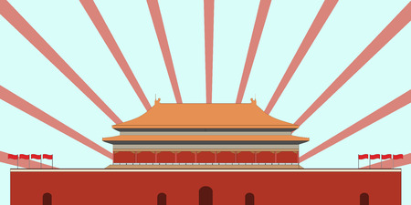forbidden city: Forbidden City. Gate of Heavenly Peace. Tiananmen Square. Beijing.