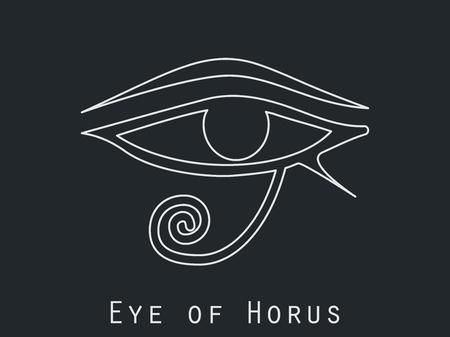 ojo de horus: Ojo de Horus. Ojo de Ra. icono del vector Vectores