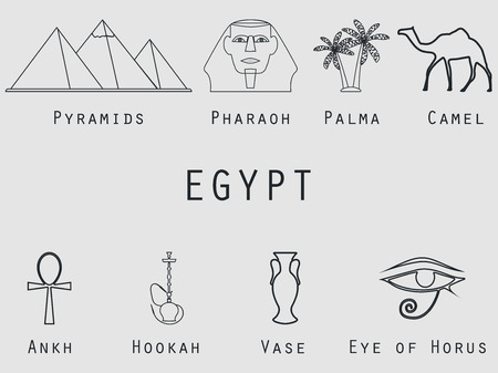 cheops: Egyptian symbols, icons set. Vector.