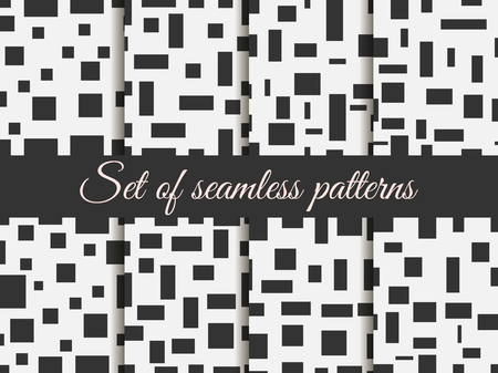 rectangular: Seamless pattern with squares and rectangles. Pattern with squares and rectangles. Monochrome colour. The pattern for wallpaper, tiles, fabrics and designs.