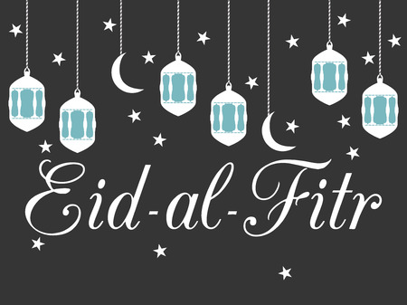 fitr: Ramadan Kareem, lantern and moon. Eid al fitr Muslim traditional holiday. Eid Mubarak. Vector. Illustration
