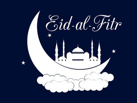 minaret: Ramadan Kareem, blue mosque, minaret. Eid al fitr Muslim traditional holiday. Eid Mubarak. Vector.