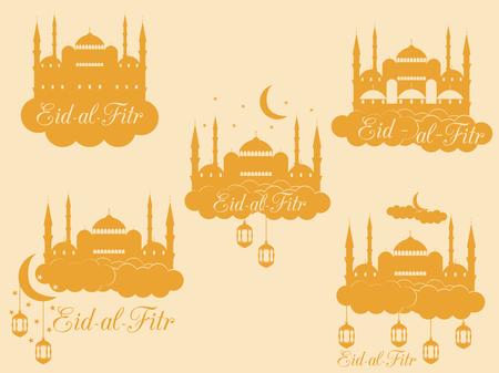 minaret: Ramadan Kareem, blue mosque, minaret, lantern and moon, muslim holiday lights. Eid al fitr muslim traditional holiday. Eid mubarak. Vector. Illustration