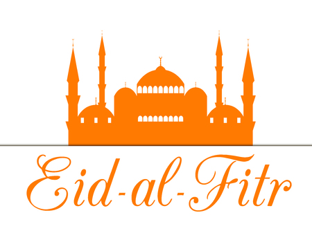 fitr: Mosque. Ramadan Kareem. Eid al fitr Muslim traditional holiday. Eid Mubarak. Vector. Illustration