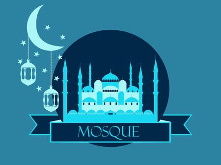 minaret: Eid al adha, blue mosque, minaret, lantern and moon, muslim holiday lights on a white background. Vector.