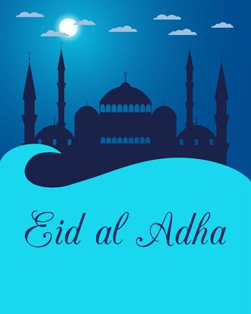 minaret: Eid al adha. Mosque in the clouds on blue background. Blue mosque, minaret. Vector illustration.