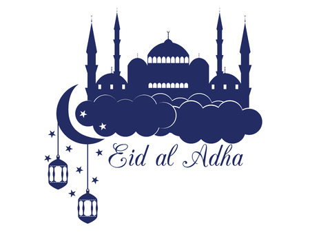 minaret: Eid al adha. Mosque in the clouds on white background. Blue mosque, minaret, lantern and moon. Vector illustration. Illustration