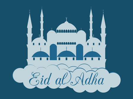 adha: Eid al adha. Mosque in the clouds on blue background. Blue mosque, minaret. Vector illustration.