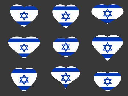 israeli flag: Hearts with the Israeli flag. I love the Israel. Israel flag icon set.