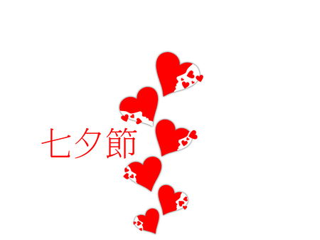 Chinese Valentines Day. Hearts with shadow on white background. Chinese characters are translated as Qixi Festival. Vector illustration Illustration
