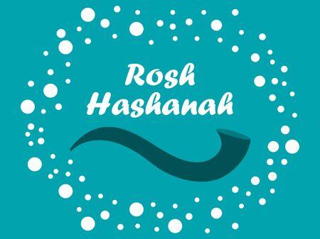 Rosh hashanah Shofar horn.