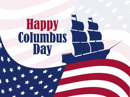 해피 콜럼버스의 날 그림입니다. 일러스트