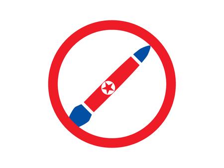 赤い丸は、戦争に反対で核爆弾。北朝鮮の国旗とロケット。.ベクトル図  イラスト・ベクター素材