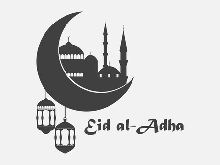 Eid al-Adha greeting card template vector illustration