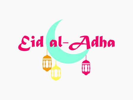 Eid al-Adha greeting card vector illustration template Illustration