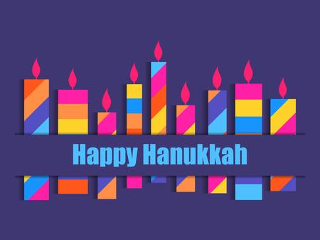 Happy hanukkah. Hanukkah candles. Nine multi colored candles. Vector illustration