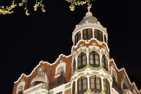 singular architecture: Historical building in Valladolid, Spain