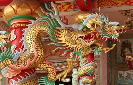 china art: The golden China dragon Stock Photo