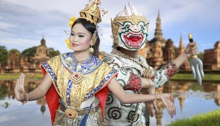 thai dance and culture photo