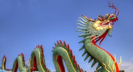 naga china: Giant Chinese dragon at WAt Muang, Thailand Stock Photo