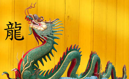 Giant Chinese dragon at WAt Muang with golden wood back ground photo