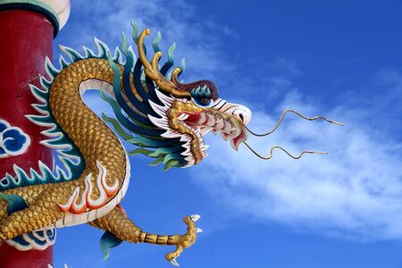 Giant golden Chinese dragon for year 1212   Stock Photo - 13717761