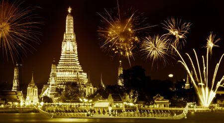 khmer: Wat arun under new year selebration time, Thailand Stock Photo