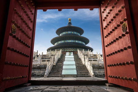 Temple of Heaven in the Forbidden Palacein in  Beijing,chinese cultural symbols with a frame in a red door