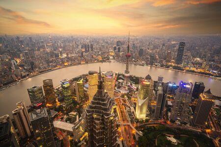 Shanghai skyline city scape, Shanghai luajiazui finance and business district trade zone skyline, Shanghai China Фото со стока