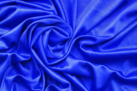 rippled: Luxurious deep satinsilk folded fabric, useful for backgrounds