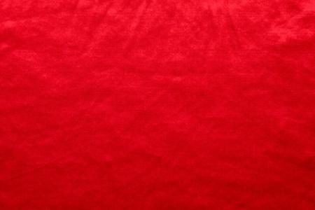 Luxurious deep satinsilk folded fabric, useful for backgrounds photo