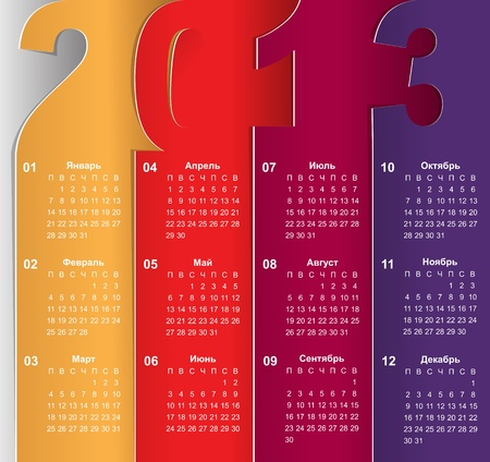 Clean 2013 business wall calendar  Vector