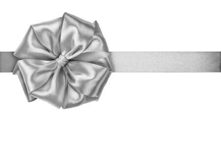 silver ribbon: Shiny Silver satin ribbon on white background
