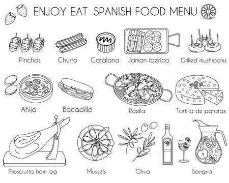 Spanish food icon vector illustration Vetores