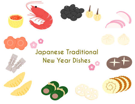 Japanese traditional new year dishes vector illustration