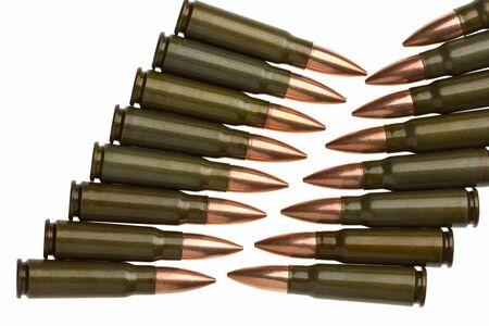 Gun machine bullets isolated on white background photo