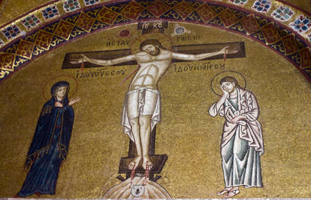Crucifixion of Jesus, 11th century mosaic, Greece. Editorial