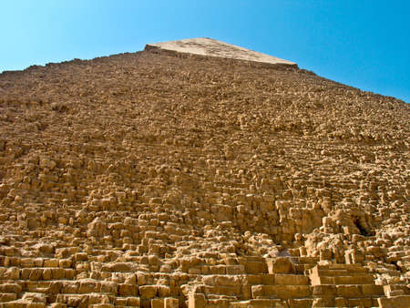 Close view of the Khafre Pyramid, at Giza, Egypt