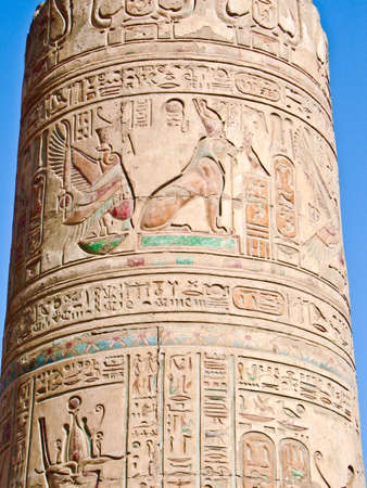 Ancient Egyptian carved column photo