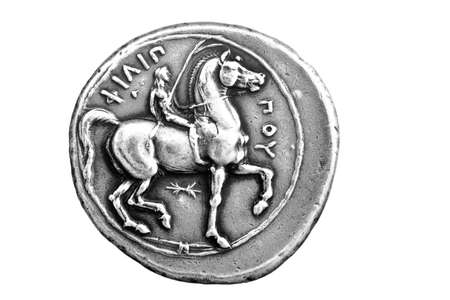 antique coins: Ancient Greek Silver coin, king Philip, 4th century BC Stock Photo