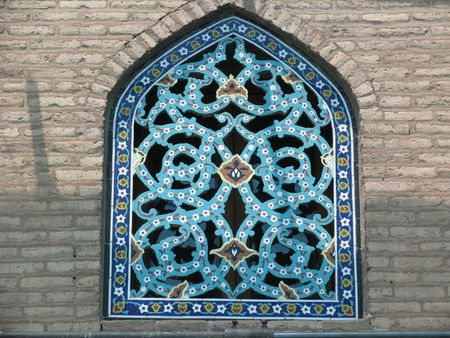Tiled Window photo