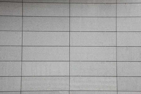 Concrete Wall as Background texture nobody gray Stock Photo - 15171213